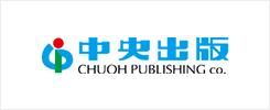 中央出版株式会社