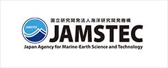海洋研究開発機構(JAMSTEC ジャムステック)
