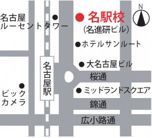 名進研ビル地図