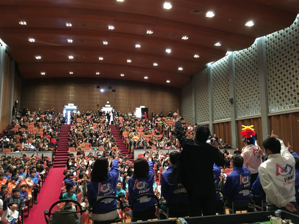 東日本大会閉会式の様子