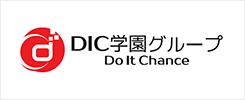 株式会社DIC学園